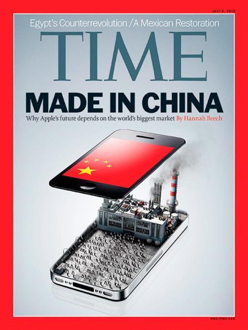 Time (Asia & Europe) - Coverjunkie.com