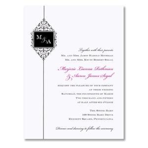 William Arthur - Bright White Ironwork Scroll Wedding Invitations - 90-88999