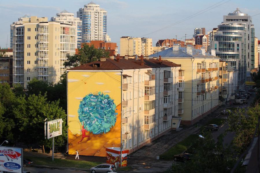 Awesome Street Art: Interesni Kazki   Daily Inspiration