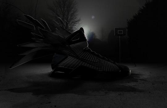 Nike Hyperdunk Explorations sur le réseau
