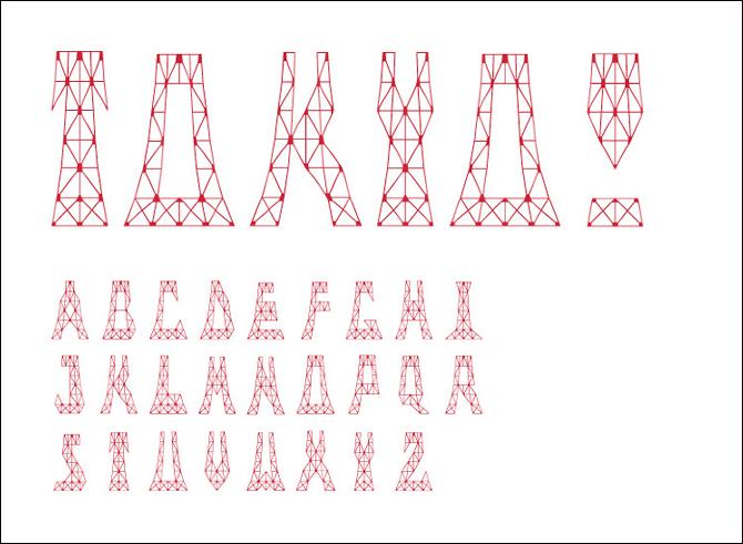 Tokyo Tower Type - Miho Ishizuka Design Portfolio 2012
