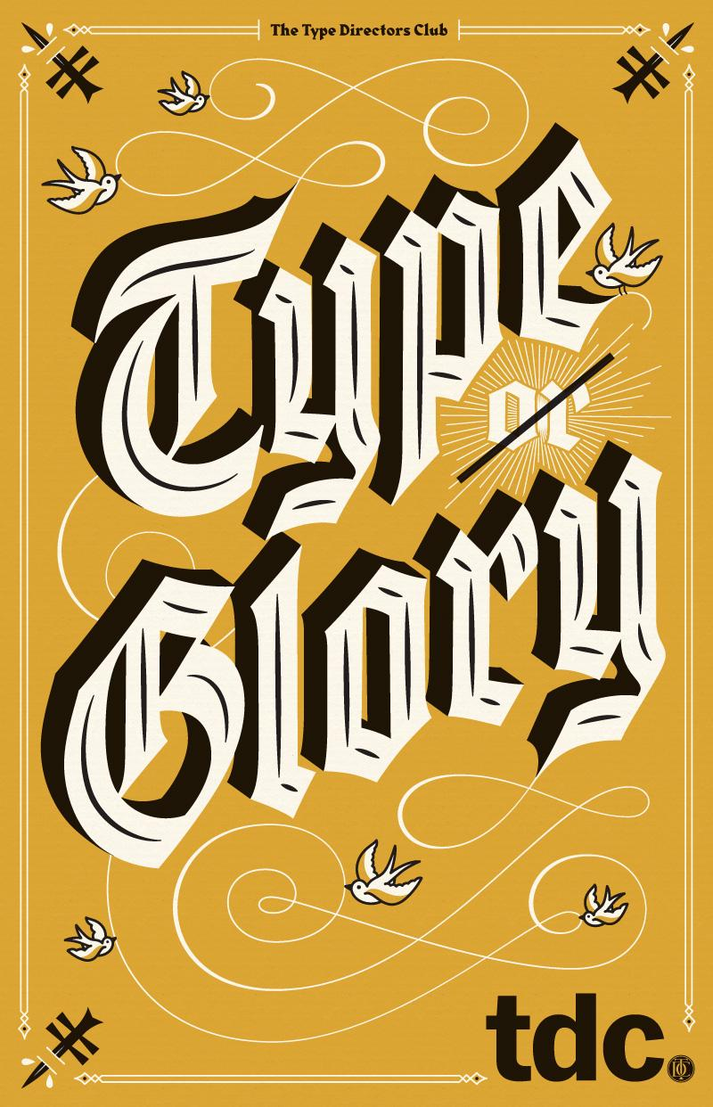 Type or Glory | Jessica Hische