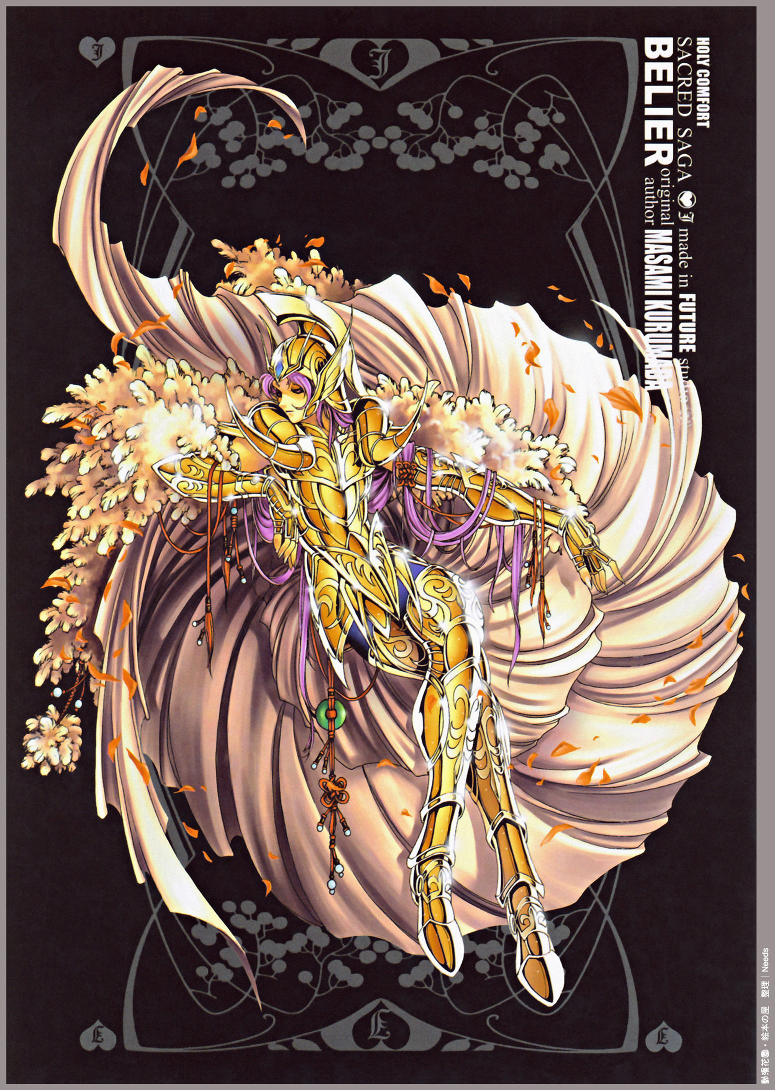 Saint.Seiya.full.780938.jpg (1550×2180)
