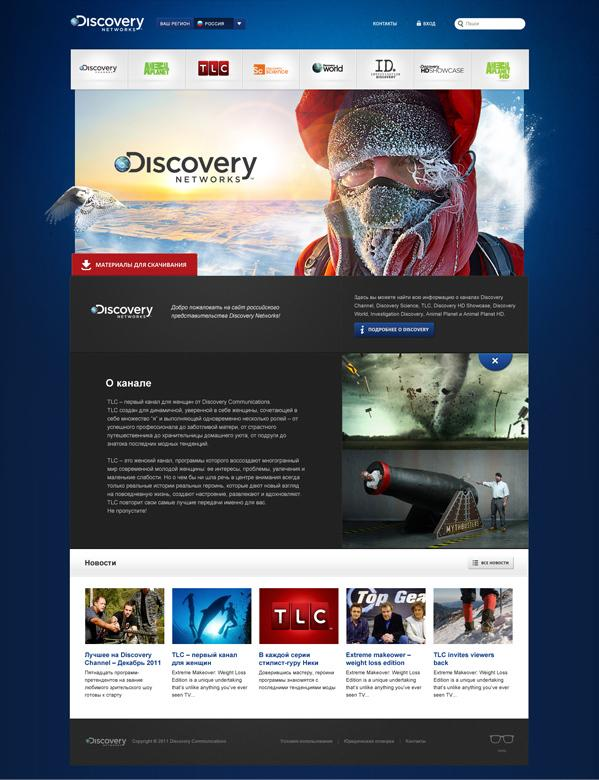 Discovery Networks sur la conception Web Servi