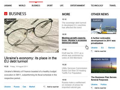 News portal (page part) by Serj Tiutyk