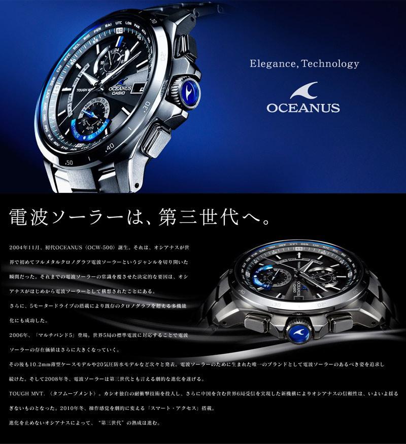 Google ?? http://image.rakuten.co.jp/all-kimuraya-jimbocho/cabinet/wa/ca/oceanus_1.jpg ?????