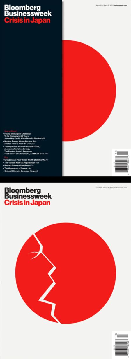Bloomberg Businessweek Japan Cover | AisleOne