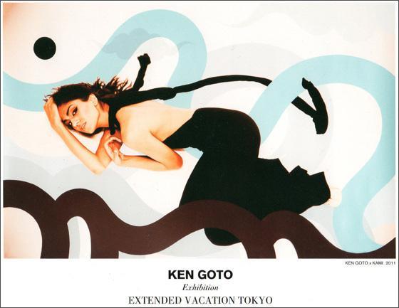 "KEN GOTO Exhibition ""EXTENDED VACATION TOKYO"" - REDonePRESS"