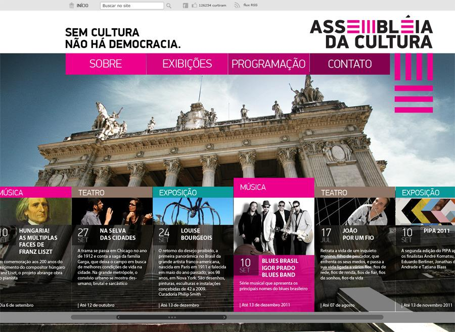 Direction Artistique Web pour ALERJ via DPZ Propaganda en Freelance > Creasenso