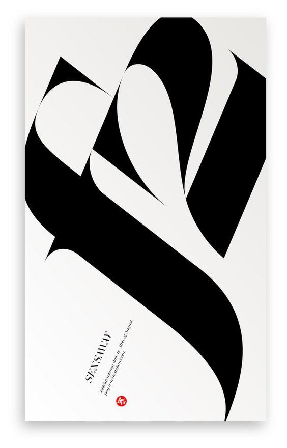 25 Beautiful Typographic Designs