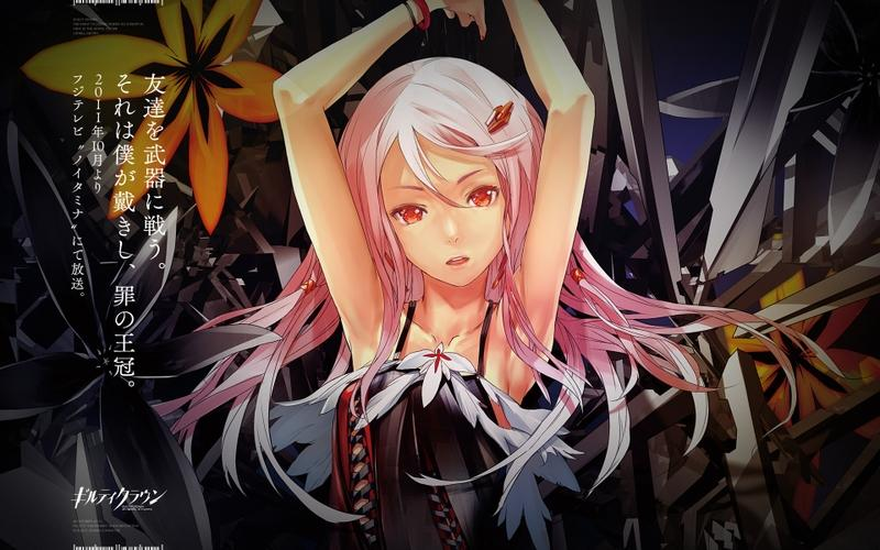 pink hair,red eyes pink hair red eyes redjuice guilty crown inori yuzuriha 1920x1200 wallpaper – pink hair,red eyes pink hair red eyes redjuice guilty crown inori yuzuriha 1920x1200 wallpaper – Red Wallpaper – Desktop Wallpaper