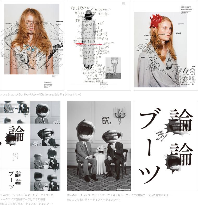 JAGDA:JAGDA 新人賞 2010