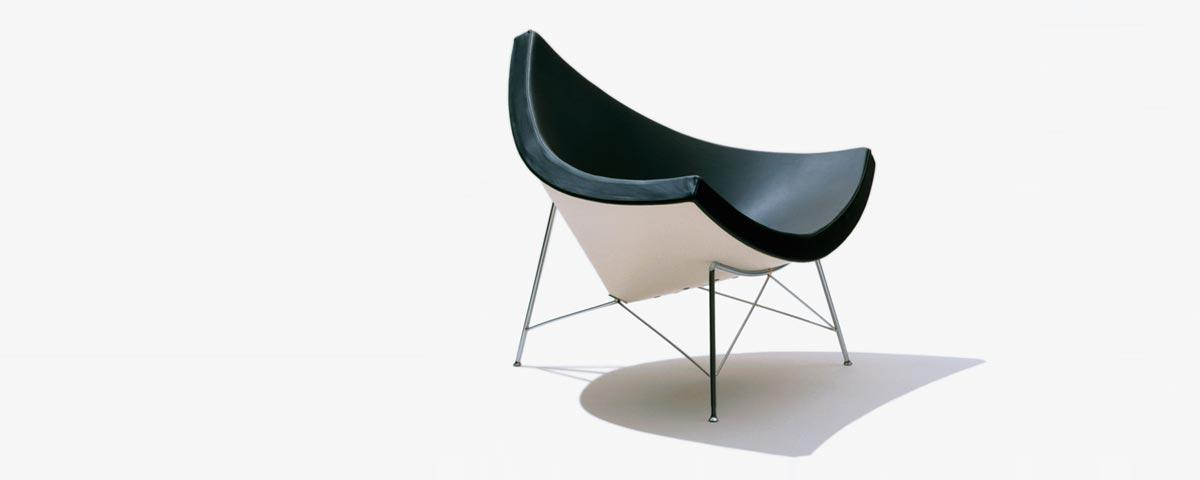 Nelson Coconut - Lounge Chair - Herman Miller