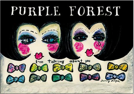 2012.06??????PurpleForest | Junny lips ? diary illustration