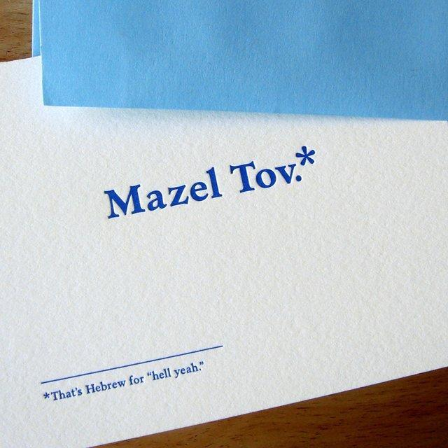 Fancy - Mazel Tov Card
