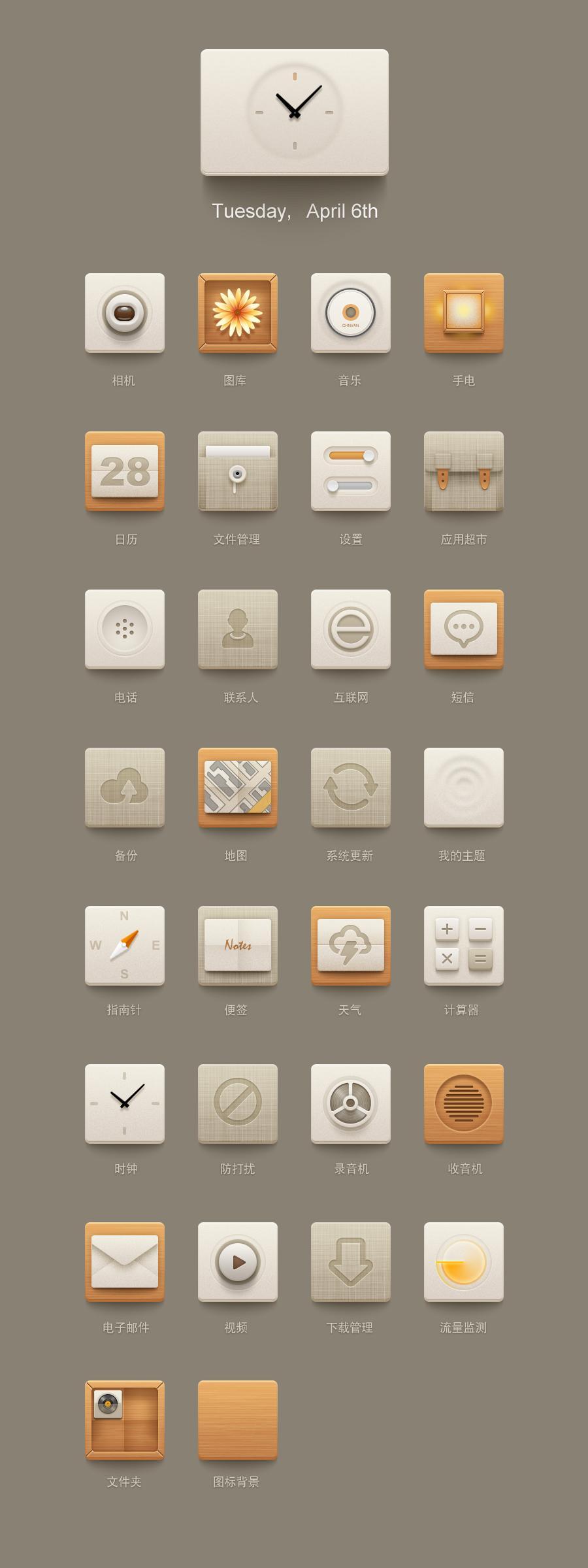 Icon design set.
