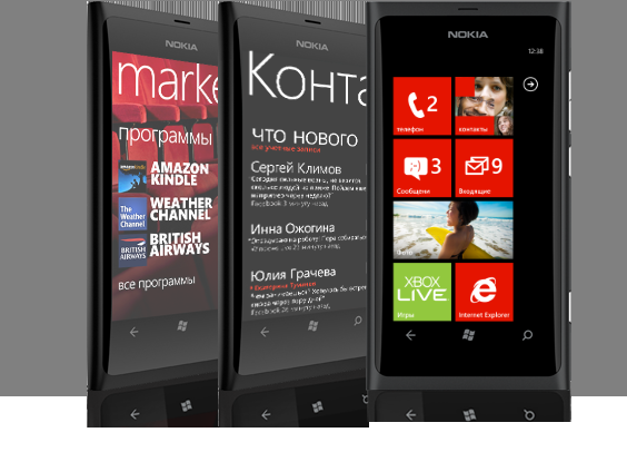 Windows Phone 7 | Windows Phone | Microsoft Windows Phone 7 | Windows Phone 7