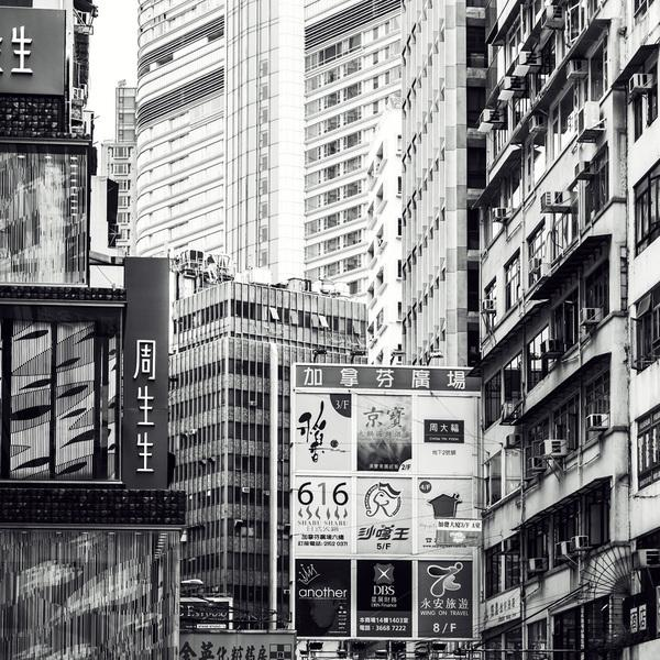 HONG KONG SIDE ROADS on Photography Served