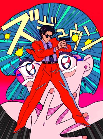 Superlogblr