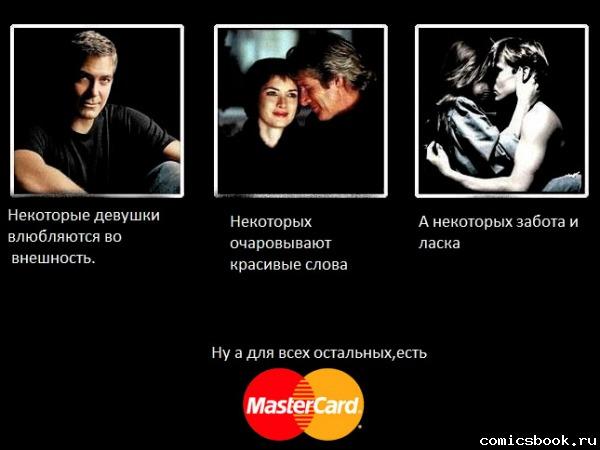 Comicsbook.ru - ?????? ??????? ? ???? ??????!