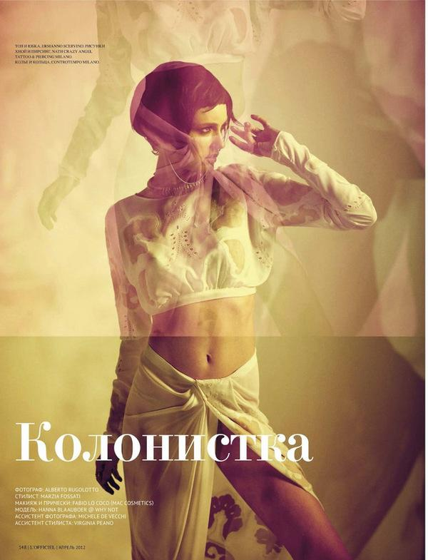 Colonialist :: L'Officiel UA on Fashion Served