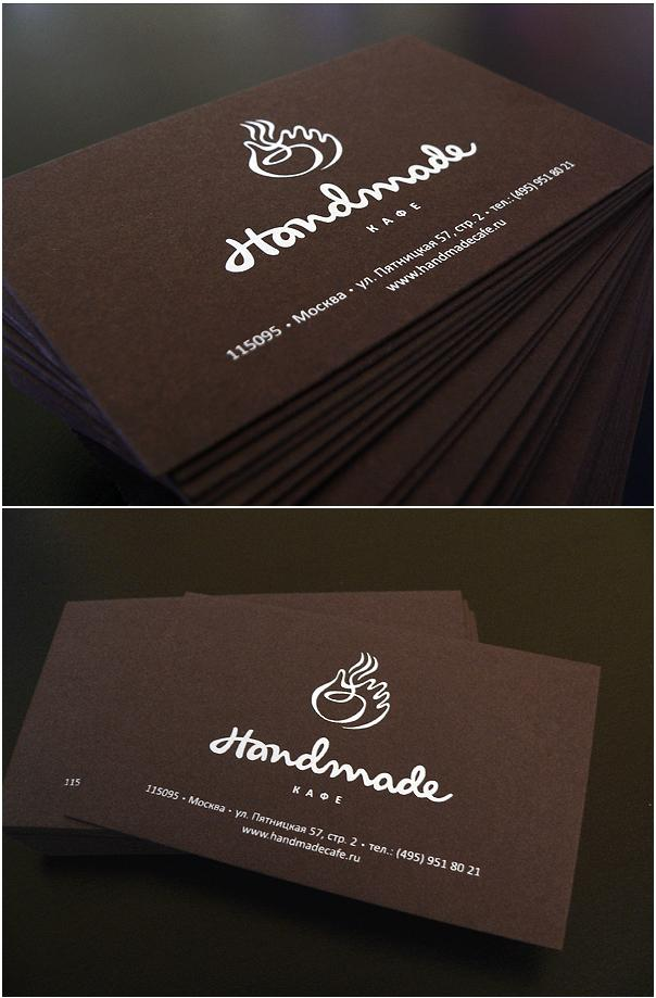 Handmade cafe - Business Cards - Creattica