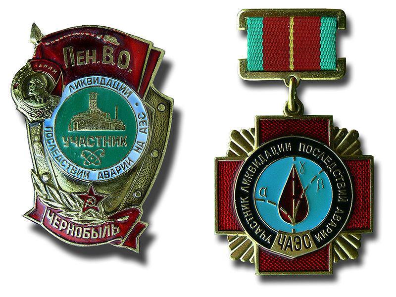 Fichier:Médailles liquidateurs.jpg - Wikipédia