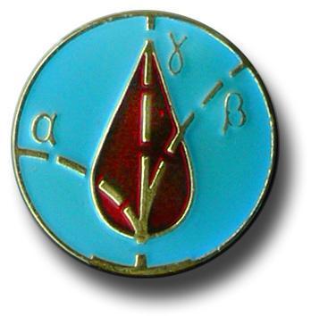 Fichier:Médaille Tchernobyl goutte de sang.jpg - Wikipédia