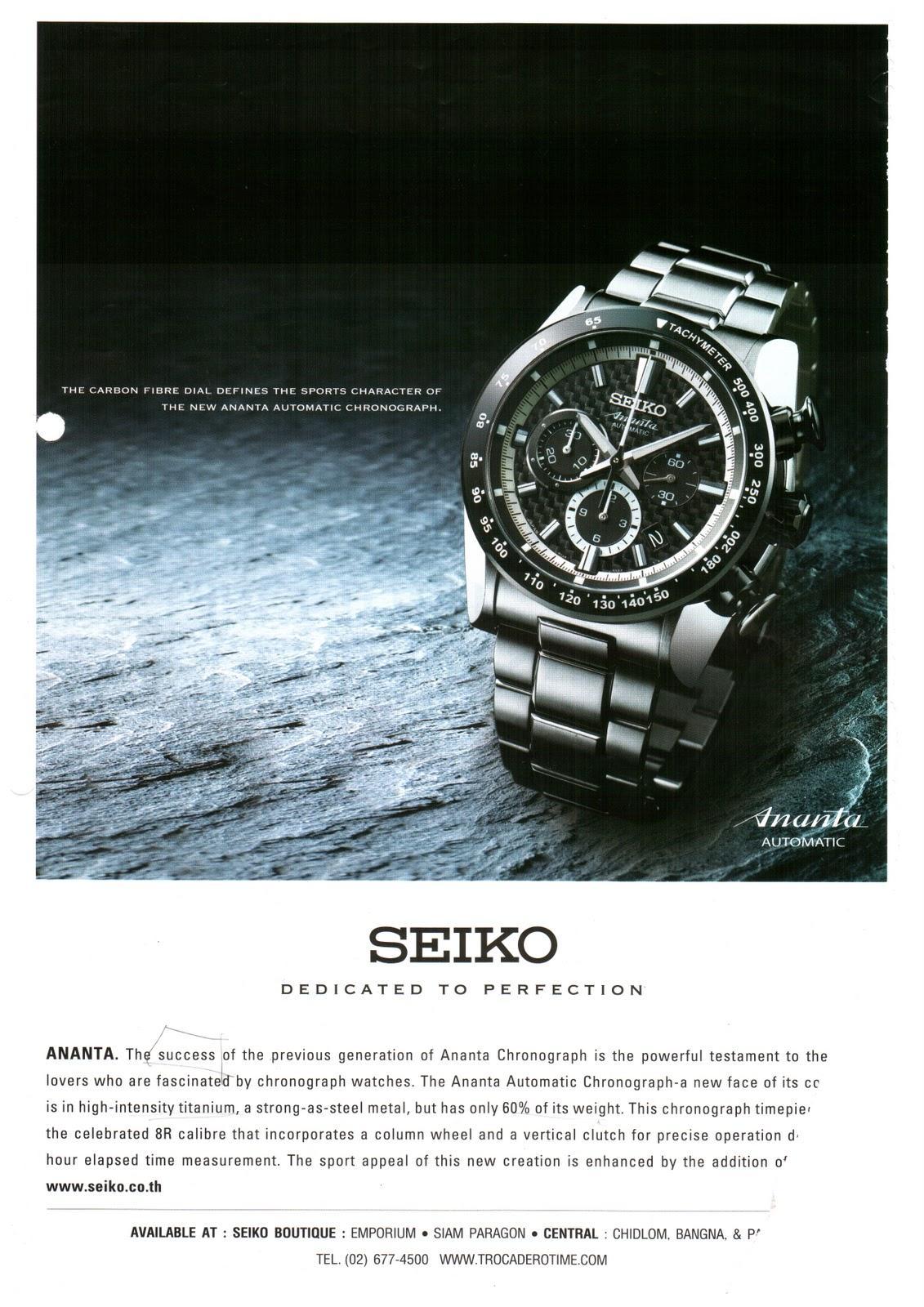 Seiko.jpg (1131×1600)