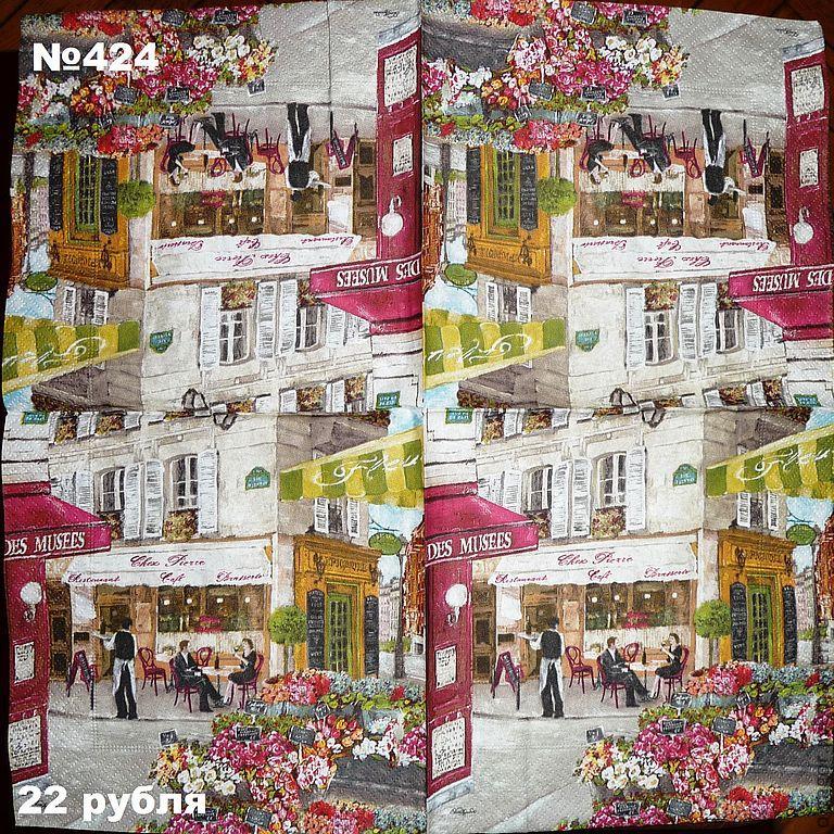 e584715185-materialy-dlya-tvorchestva-pejzazh-6-salfetki.jpg (JPEG Image, 768×768 pixels)