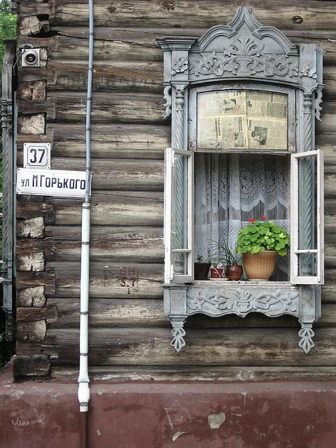 red bench vintage // kelley123: Gorky St., Tomsk, Siberia (by J...