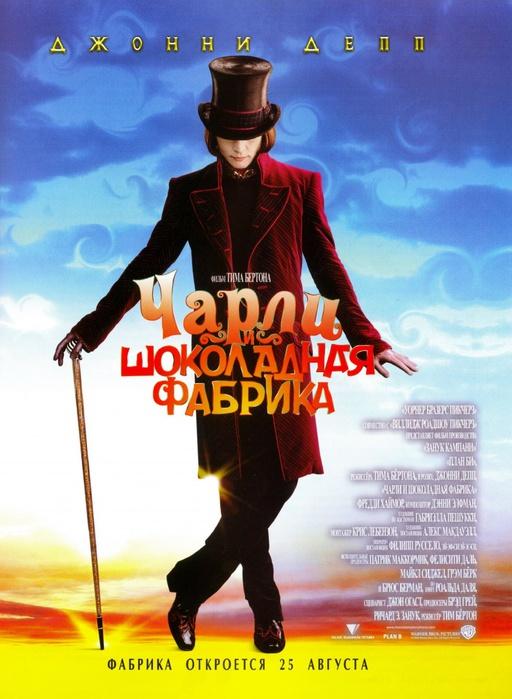 Fairytale movies. ??????????? : LiveInternet - ?????????? ?????? ??????-?????????