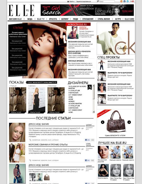 Refonte Elle.ru page principale sur le réseau