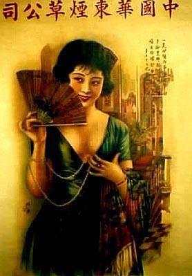 vintage-asian-ad-2.jpg (JPEG Image, 278×399 pixels)