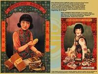 Old Orient Museum | Antique Vintage Chinese and Japanese Posters | 1920s and 1930s Oriental Advertising Art for Cigarettes, Soap, Beer, and Other Household Products and Cosmetics