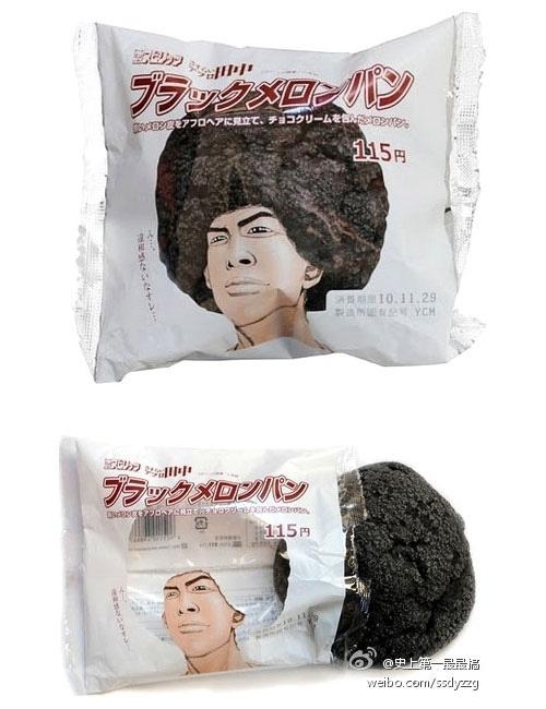 Hilarious Japanese Cookie Package [PIC]