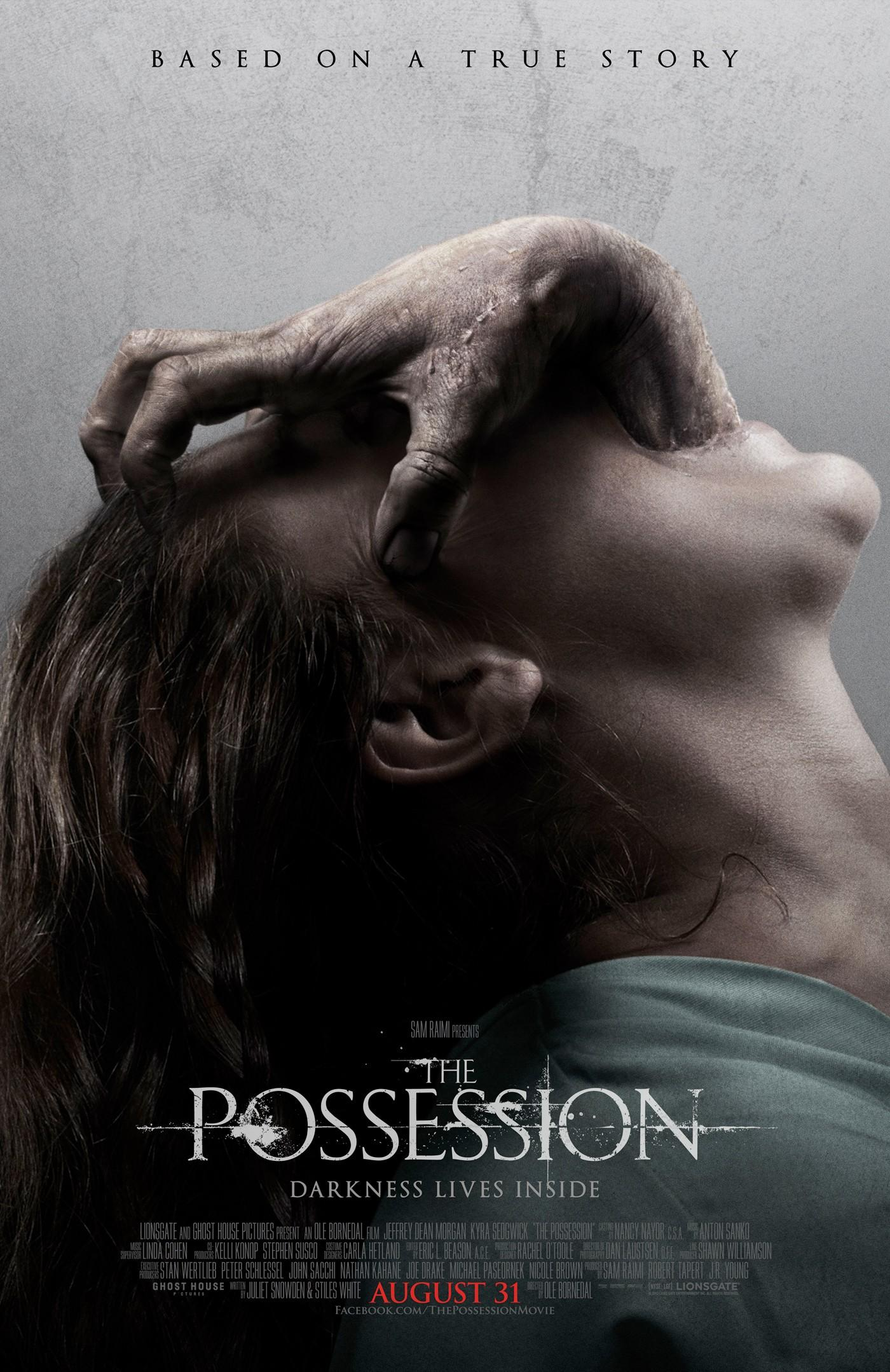 La Possession: Mega Image Sized Movie Poster - Internet Movie Poster Gallery Prix