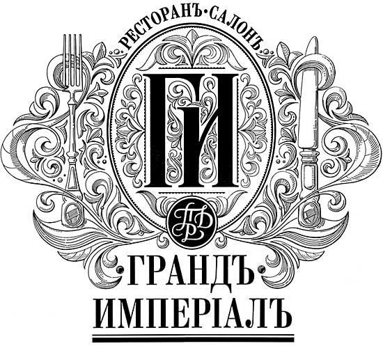 Le design des tsars - Admirable Design - Le site de tous les Design