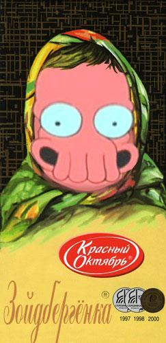 1251038111-shokolad-alenka.-fotozhaba-78-foto_AddFun.ru_69.jpg (243×500)