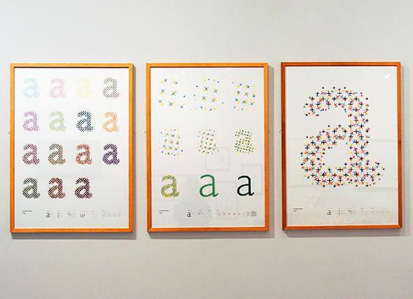 Handmade cross-stitch Typography › Illusion