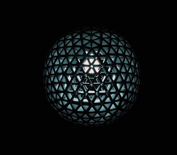 TetraBox Light by Ed Chew » Yanko Design