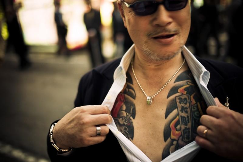 Buy the 2nd edition of the book ODO YAKUZA TOKYO - Anton Kusters