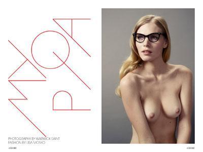 GRAVURE MAGAZINE / The New American Style Journal / Fashion / Arts / Culture / Creativity / Innovation