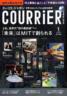 COURRiER Japon??????????? 1?? (2011?11?25???) | ?Fujisan.co.jp?????????