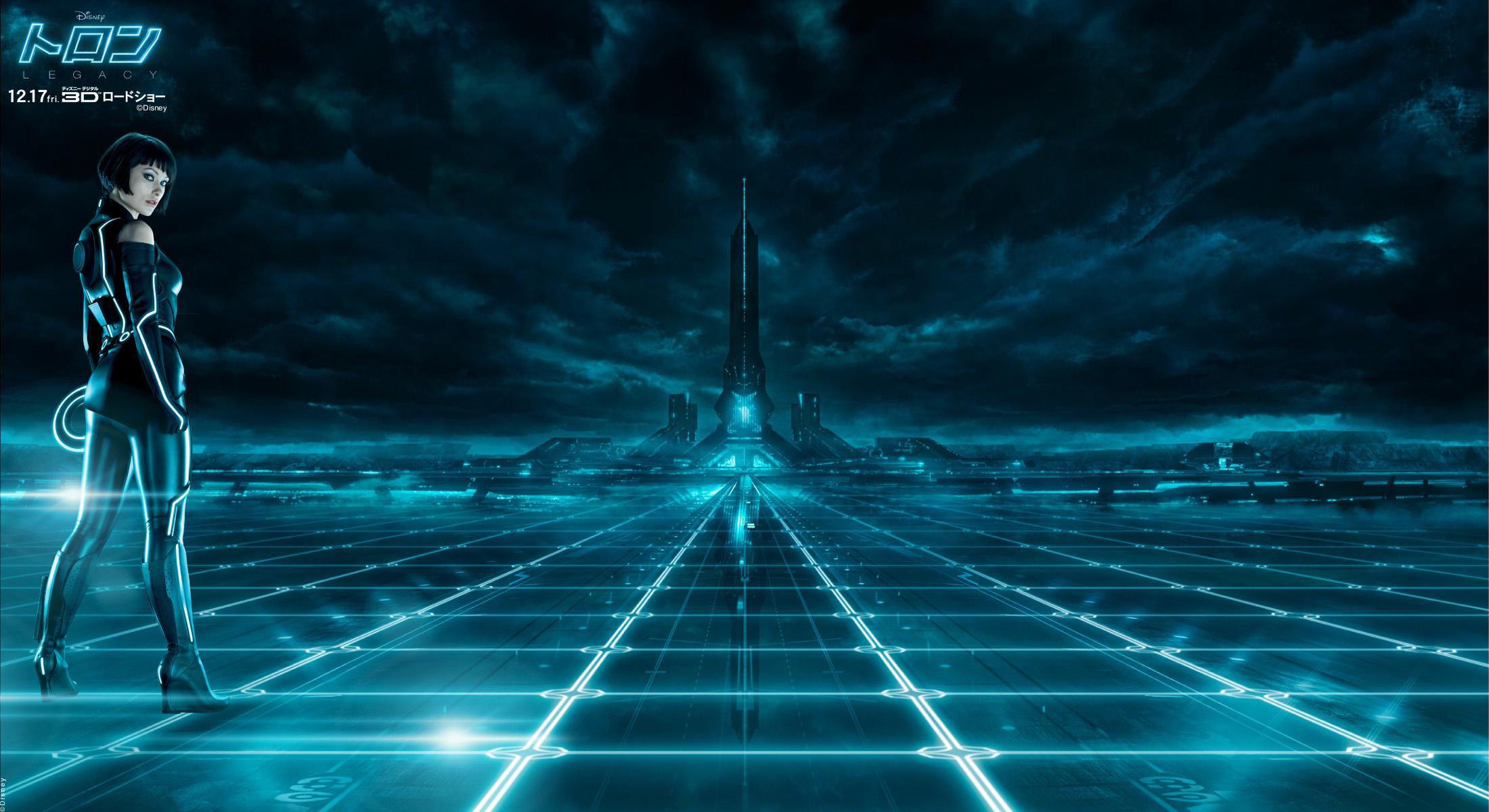 Legacy: Fond d'écran Tron | | Télécharger