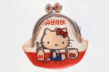 Sanrio.com - Home of Hello Kitty