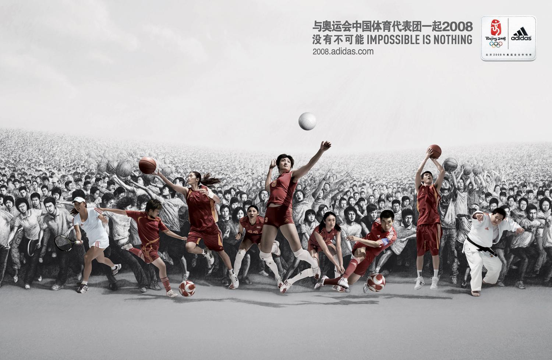 adidas_beijing_fans_2.jpg (1500×978)