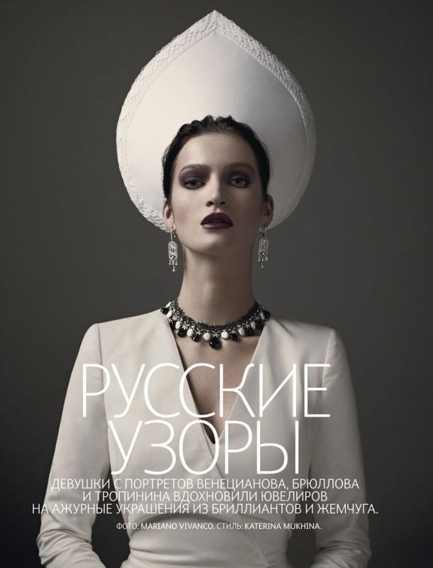 ??????? ????? Marta Berzkalna Vogue Russia