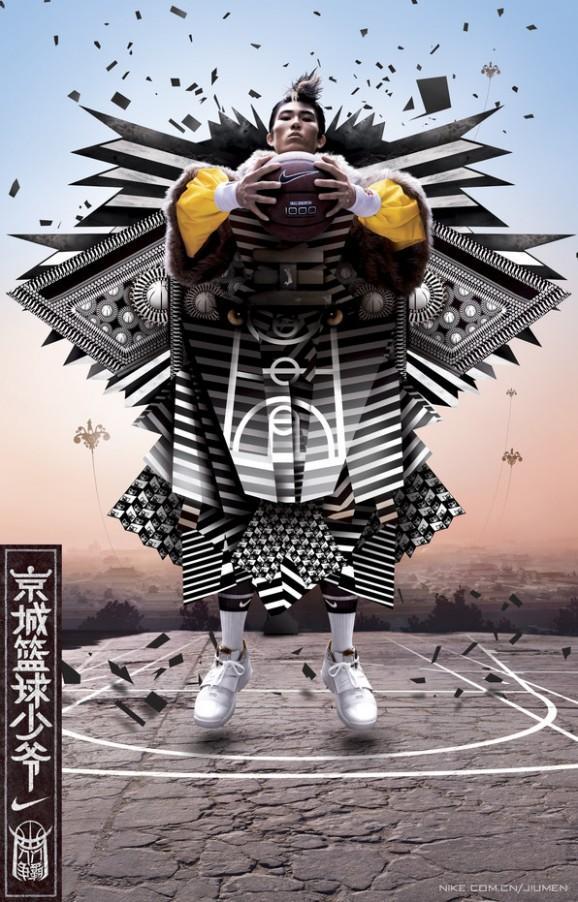 NIKE CHINE, «BEIJING VILLE ATTACK» par Louis Juin «BRANSCH BLOG