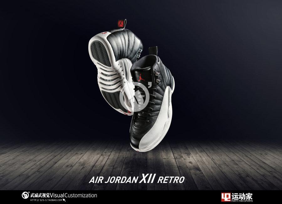 AIR JORDAN XII Jordan 12 génération de chaussures de basket par de très six plus l'art de la _ un _ photographique Still Life _ design original fonctionne Channel - Powered By Cool Station (ZCOOL)